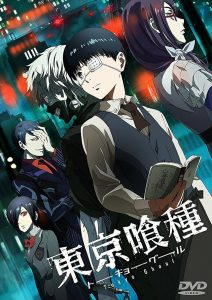 tokyo ghoul cover 12 episodes